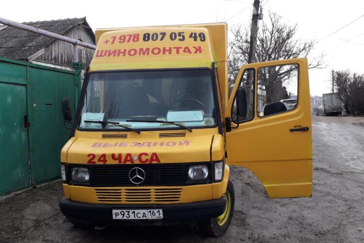 Мобильный-Выездной ШИНОМОНТАЖ 247 24
