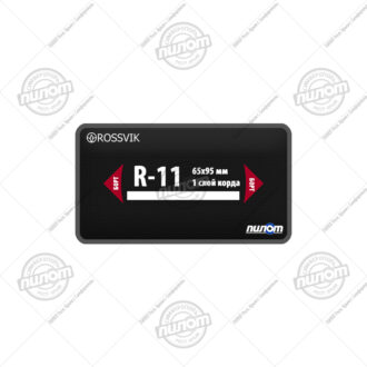 ROSSVIK R-11 термо