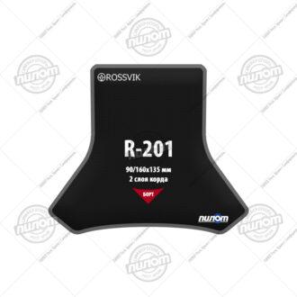 ROSSVIK R-201 термо