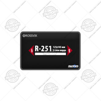 ROSSVIK R-251 термо