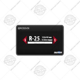 ROSSVIK R-25 термо