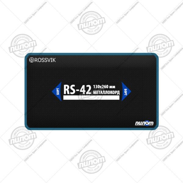 ROSSVIK RS-42