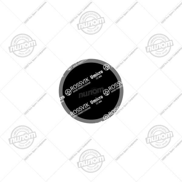 Латки универсальные U MICRO (32 мм) 1