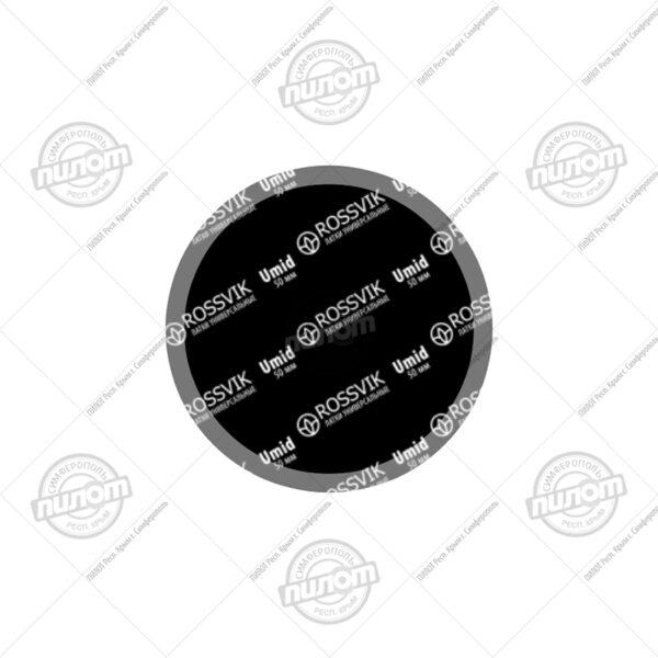 Латки универсальные U MID (50 мм) 1