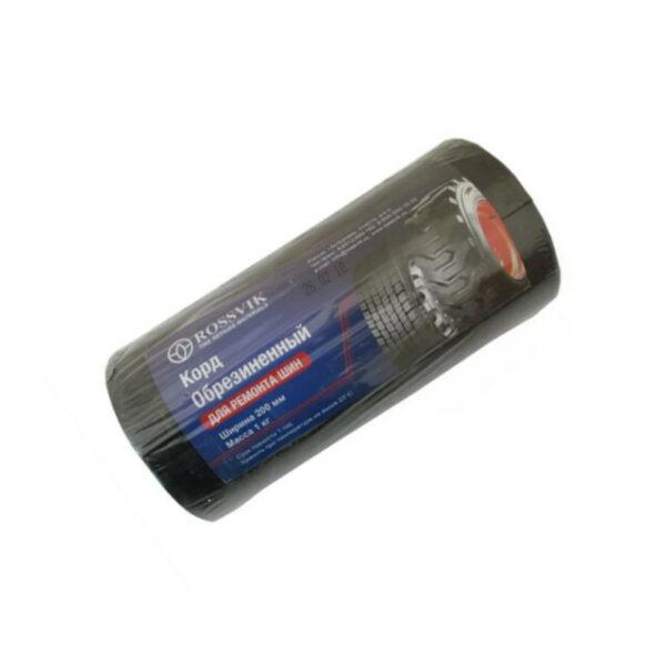 Кордовая сырая резина ROSSVIK 1000 гр. 1