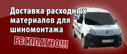 Шиномонтажное оборудование в Крыму. 3
