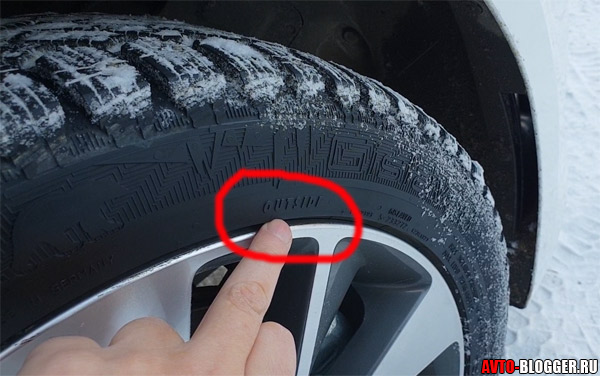 INSIDE и OUTSIDE на шинах. Разбираем ассиметричный рисунок 8