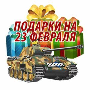 Шиномонтажное оборудование в Крыму. 9