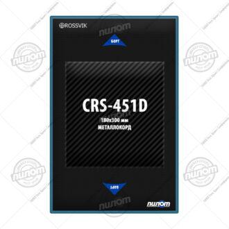 ROSSVIK CRS-451D