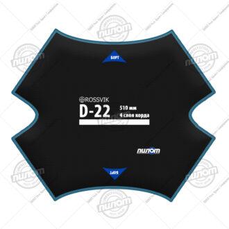 ROSSVIK D-22