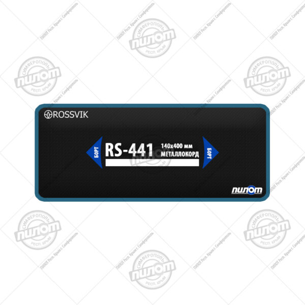 ROSSVIK RS-441