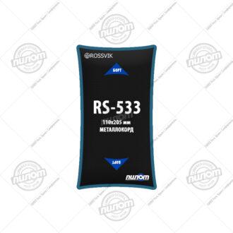 ROSSVIK RS-533