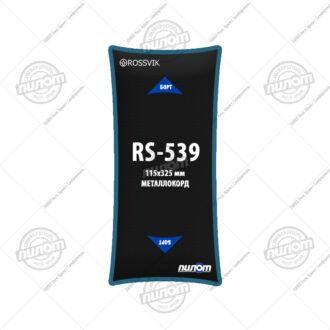 ROSSVIK RS-539