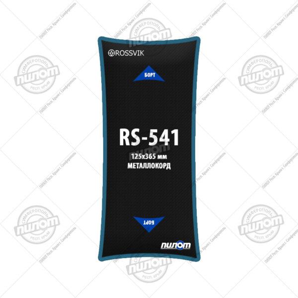 ROSSVIK RS-541